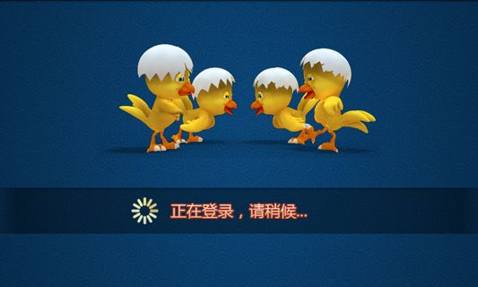 掼蛋v1.52 for Android版截图 (1)